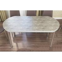 Стол раздвижной серый