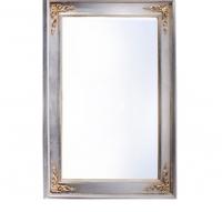 Зеркало 54